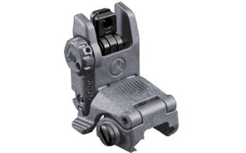 Magpul MBUS Rear Back-up Sight - Grey